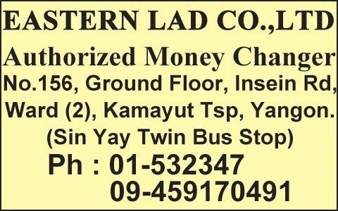Eastern-Lad-CoLtd_Money-Changer_1771.jpg
