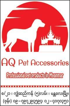 AQ-Pet-Accessories(Pet-Shops)_0210.jpg