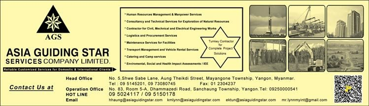 Asia-Guiding-Star-Services-Co-Ltd_Oil-Field-Catering-Suppliers-&-Services_(A)_744.jpg